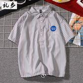 【免運】短袖襯衫男士夏季新款韓版復古修身POLO衫條紋日繫休閒五分袖襯衣