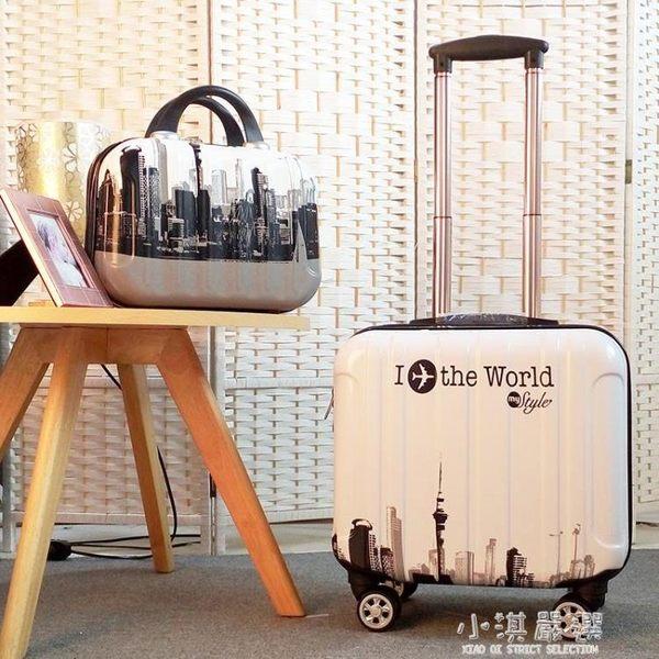 18寸拉桿箱女密碼箱小行李箱萬向輪電腦層17寸登機箱16寸旅行箱CY『小淇嚴選』