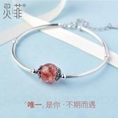 草莓晶手鍊女月光石純銀韓版簡約個性閨蜜轉運珠粉水晶手鐲招桃花