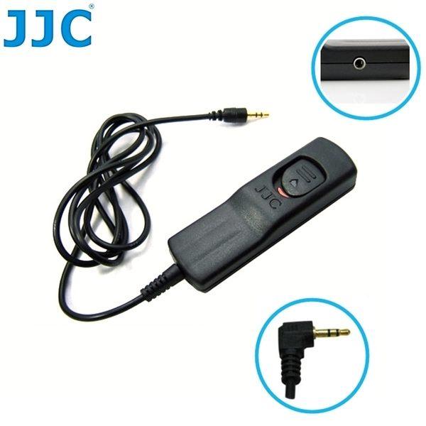 我愛買#JJC Pentax副廠快門線附PC孔MA-C相容CS-205 K-1,K-3 K-5 II IIs,K-7 K-50,K-30 K20D,K10D K200D,K110D K1