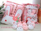 ins日本可愛小兔子毛絨玩具仿真創意零食抱枕睡覺少女心玩偶   生活主義