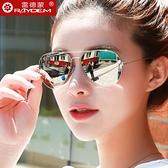 2021年新款偏光太陽鏡女墨鏡男防紫外線眼鏡時尚開車專用潮流眼睛 初色家居館