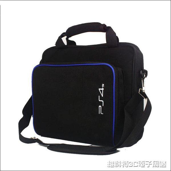 PS4包包PS4 Pro主機 游戲機包 主機包  手提包 收納包 旅行 便攜帶背包 維科特3C