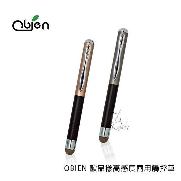 Obien Touch Pen Double 手機/平板專用高感度雙用觸控筆 (ACC-TP-M)