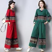 春季新款民族風印花盤扣復古寬鬆棉麻長袖女套裝