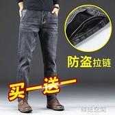 秋冬款牛仔褲男寬鬆大碼秋季煙灰色高端褲子中年男士直筒休閒長褲