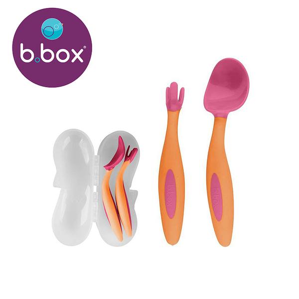 澳洲 b.box 專利湯匙叉子組(草莓粉)