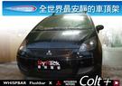 ∥MyRack∥WHISPBAR FLUSH BAR Mitsubishi Colt+  專用車頂架∥全世界最安靜的車頂架 行李架 橫桿∥