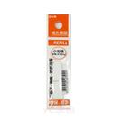 促銷價 CKS CH-1121J 貼貼筆補充棉頭  (適用於 GL-1121筆)