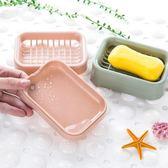 【3個】浴室雙層瀝水肥皂盒皂架香皂盒皂托【步行者戶外生活館】