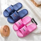 居家拖鞋 拖鞋夏季男女情侶室內涼拖鞋家用 厚底塑料洗澡防滑浴室拖鞋