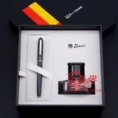 鋼筆 成人商務辦公男女生學生用練字硬筆書法美工禮盒套裝送禮年會生日禮物禮品定製可刻字 2色