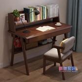 兒童書桌 北歐實木書桌簡約家用學生寫字台兒童臥室電腦台式桌辦公桌子日式JY【快速出貨】