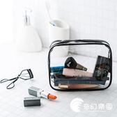 旅行簡約透明化妝包小號迷你便攜大容量收納化妝洗漱包防水韓國-奇幻樂園
