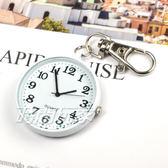 VASUCH 台灣授權 輕巧數字時尚懷錶 吊飾 鑰匙圈 PWT白