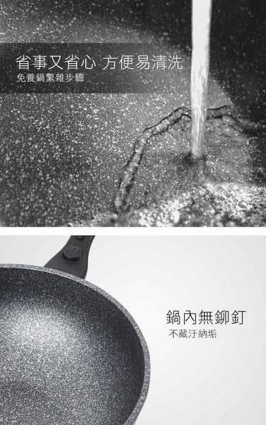 鈦晶大炒鍋【義大利CUOCO】鈦晶岩大寶鍋(附蓋)34cm