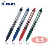 【金玉堂文具】Pilot Hi-TECPOINT BX-RT-V5 0.5mm 按鍵式鋼珠筆 百樂
