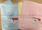 皮爾卡登清風淡雅浴巾(台灣製)68cmX137cm  P8121 (大)