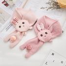 兒童圍巾 春季兒童寶寶女童女孩可愛卡通小兔子圍巾冬天加厚保暖圍脖【快速出貨八折下殺】