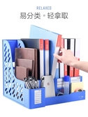 文件架多層框辦公用品收納盒置物盤籃書架簡易桌上書立桌面帶筆筒潮流時