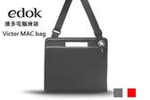 請先詢問是否有貨【A Shop】 edok Victor MAC bag 維多13吋電腦袋/手提包 For MacBook Pro/Air/ Retina13