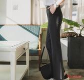 寬褲 西裝褲女直筒寬鬆寬管高腰垂感顯瘦百搭九分秋冬季黑色女褲子 4色 快速出貨