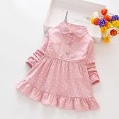 女童洋裝 女童洋裝2020新款秋裝超洋氣3兒童裝秋季女孩純棉長袖公主裙子2 中秋降價