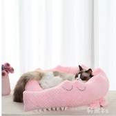 創意狗窩小型犬泰迪寵物窩家用貓窩可拆洗貓睡袋冬季保暖貓咪窩 PA4310『科炫3C』