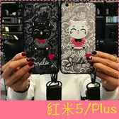 【萌萌噠】Xiaomi 紅米5 / 紅米5 plus 日韓大氣女款 蕾絲招財貓保護殼 全包防摔軟殼 贈字母長短掛繩