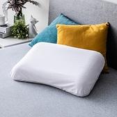 馬來西亞天然乳膠枕正側兩用型H9/11.5cm