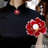 胸針中國風富貴牡丹花大小女大衣旗袍胸花領針開衫披肩扣一字別針 科炫數位