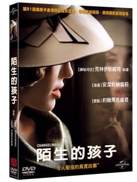 陌生的孩子 DVD  Changeling  (購潮8)
