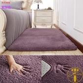 簡約加厚羊羔絨床前床邊臥室地毯客廳地毯【雲木雜貨】