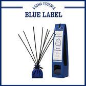 日本Blue Label 擴香 50ml(微風海洋)-2入組
