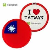 Xpad系列(S)迷你 我愛台灣I love Taiwan國旗擦拭布手機吊飾 可用於平板手機 i3g design