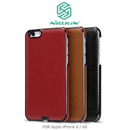 【愛瘋潮】NILLKIN Apple iPhone 6/6S 尊爵無線充電背殼 硬殼 充電 手機殼 現+預