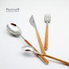 義大利Pintinox 個人四件餐具組-主餐刀+叉+匙+咖啡匙(仿柚木棕)