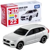 【TAKARA TOMY】Volvo Xc60 運動型多用途車(TM022A5)