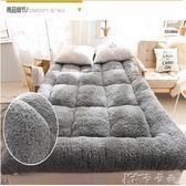 床墊 加厚軟1.8m1.5m床雙人單人學生宿舍1.2米榻榻米床褥墊被褥子YYJ 卡卡西