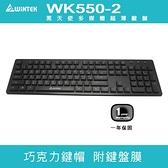 WiNTEK 文鎧 WK-550 第二代 黑天使多媒體超薄USB有線鍵盤 附鍵盤膜 [富廉網]