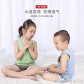 兒童背心套裝春季2020新款潮男童5竹節純棉6寶寶7嬰兒女3歲韓系色 美芭
