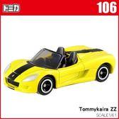 【 TOMICA火柴盒小汽車 】TM106 Tommykaira ZZ ╭★ JOYBUS玩具百貨