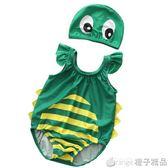 兒童連體泳衣小童小孩0-1-2-3歲男女寶寶溫泉可愛兒童男女孩泳裝 橙子精品