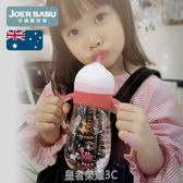 小袋鼠巴布兒童水杯寶寶吸管杯飲水杯防摔幼兒園嬰兒喝水杯學飲杯·皇者榮耀3C