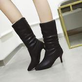 靴子細高跟尖頭中筒皮面靴子