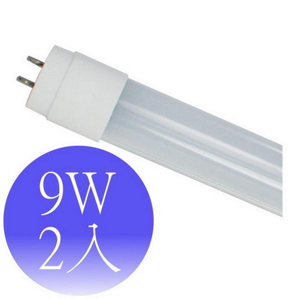 【SH順合】T8 9W LED 2呎全電壓日光燈燈管-白光/2入