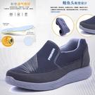 老北京布鞋爸爸單鞋透氣軟底一腳蹬懶人休閒鞋子男中年運動鞋