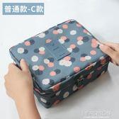 透明洗漱網紅化妝包ins風超火品少女小號便攜大容量旅行收納袋盒-Ifashion