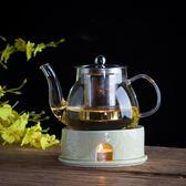 玻璃茶壺加熱底座溫茶器花茶茶具蠟燭加熱爐陶瓷煮茶爐日式煮茶器 小確幸生活館