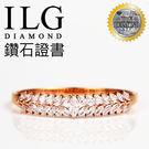 【ILG鑽】頂級切工八心八箭擬真鑽石手環-珠寶設計Beautyhbr-HBR013 新娘宴會婚禮飾品(玫瑰金色)